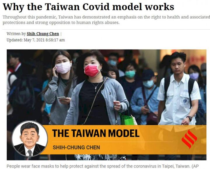 印度主流媒體印度快報7日刊登衛福部長陳時中投書指出,台灣防疫有成,也將盡最大努力與世界衛生組織(WHO)合作。(翻攝自Indian Express官網)