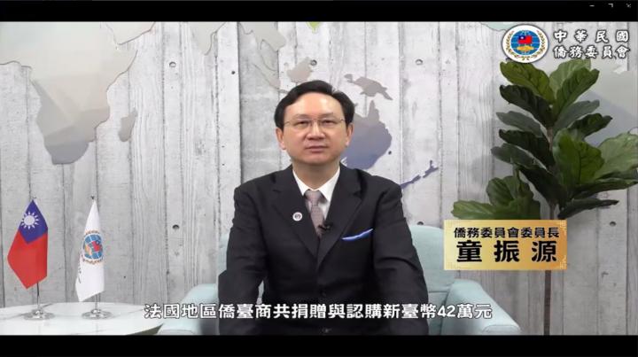童振源期盼歐總支持政府推動各項政策,拓展臺灣在國際上的參與空間,進而提高臺灣的能見度。