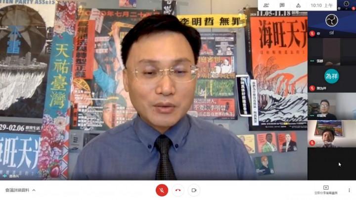 民間司法改革基金會辦公室主任蕭逸民及台灣陪審團協會呼籲視訊開庭開放線上旁聽