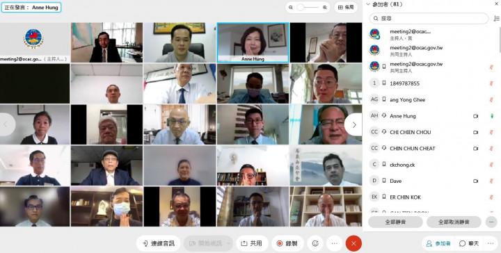 馬來西亞地區急難及關懷救助工作線上會議出席人員合影留念