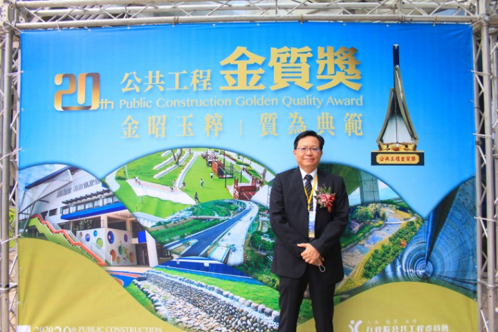 涓滴守護 韌性台灣 水利節表揚29位傑出貢獻人員-范煥英