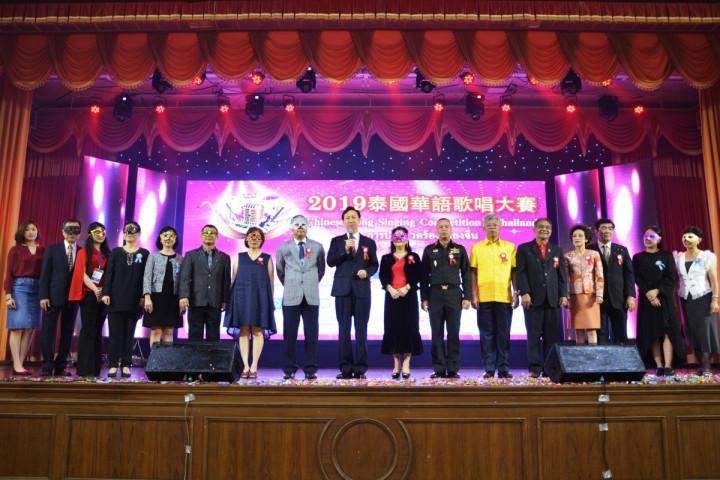 2019年泰國華語歌唱大賽活動照片