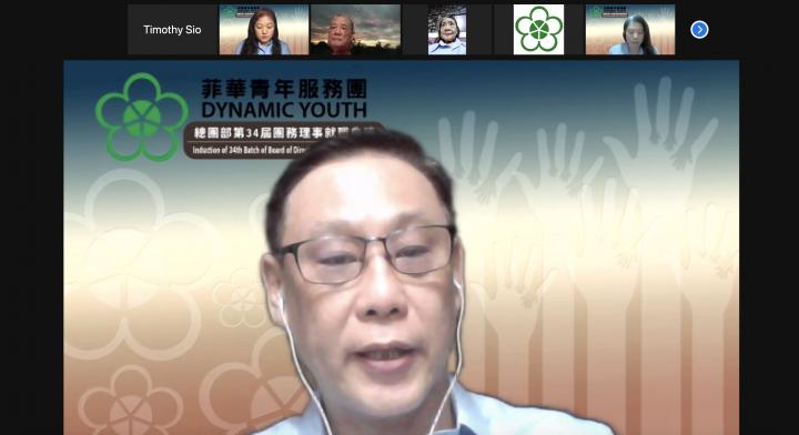 王家鵬感謝所有幹部及團務理事在渠任內的支持與合作。