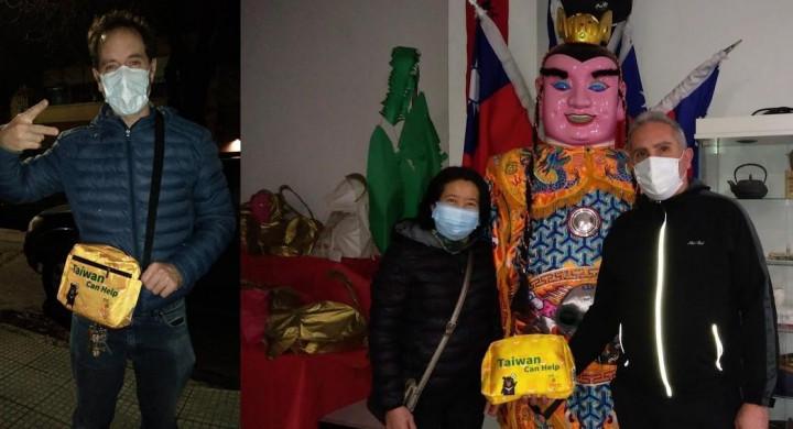 聲援臺灣加入WHA的當地民眾,阿根廷臺灣僑民聯合會館贈予臺灣防疫包,分享「Taiwan Can Help」精神,互助互愛