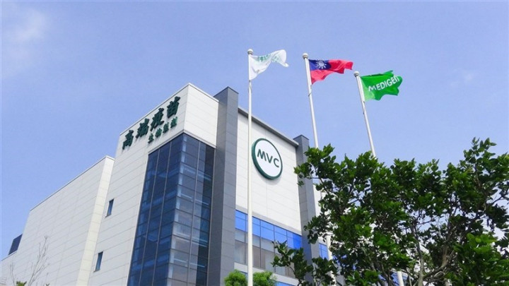 Taiwan firm to seek FDA new drug approval for enterovirus vaccine