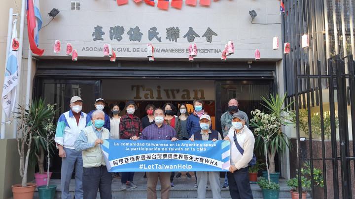 阿根廷臺灣鄉親遵守阿國政府防疫政策,於室外空間表達支持臺灣參與國際組織,加入WHA