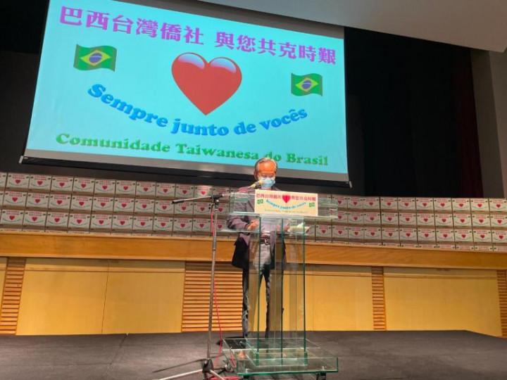 劉學琳主任委員致詞。(巴西華人資訊網提供)