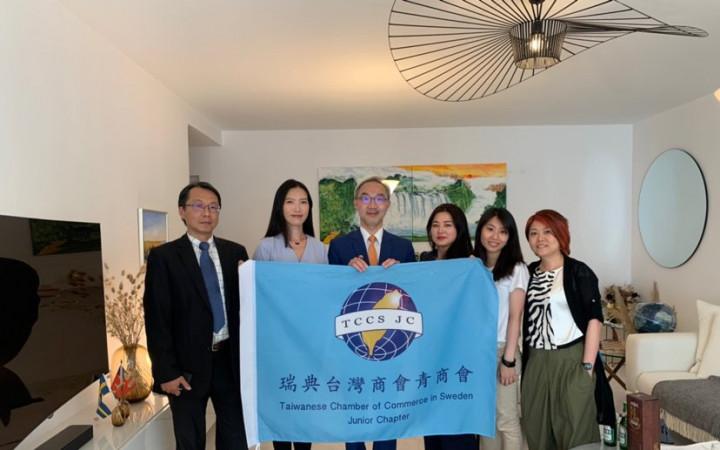 駐瑞典大使姚金祥接受瑞典台灣商會青商會「瑞典青商與大使有約」專訪