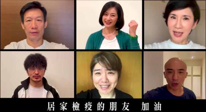 全民大劇團力邀台灣各劇團,用影片為台灣防疫加油。(全民大劇團提供)