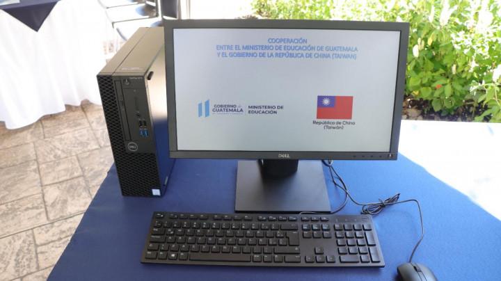捐贈教育用電腦協助瓜國