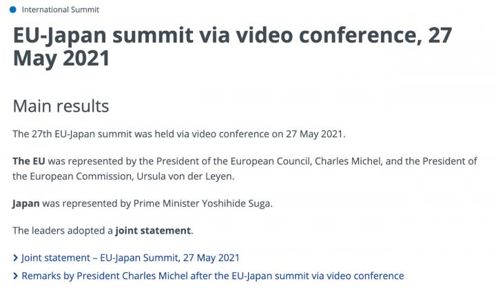 本處感謝歐日領袖在峰會中重視台海安全議題,強調台海維持和平穩定之重要性。