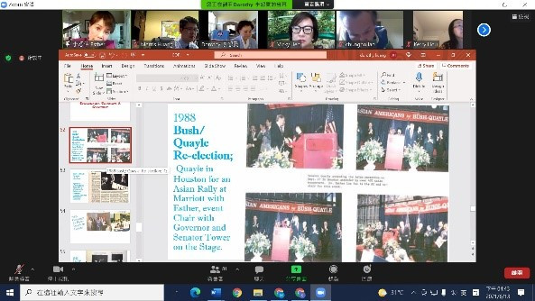 美國傑出華裔女性李恕信博士(第1列左1) 以「我的美國夢-進入主流經歷」為題進行專題演講