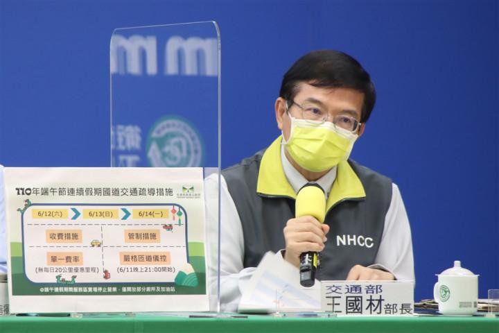 Transportation Minister Wang Kwo-tsai. Photo courtesy of the CECC