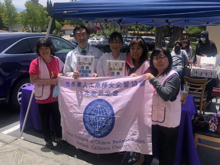 世界華人工商婦女企管協會北加州分會,呼籲青年朋友參與骨髓檢測樣本。