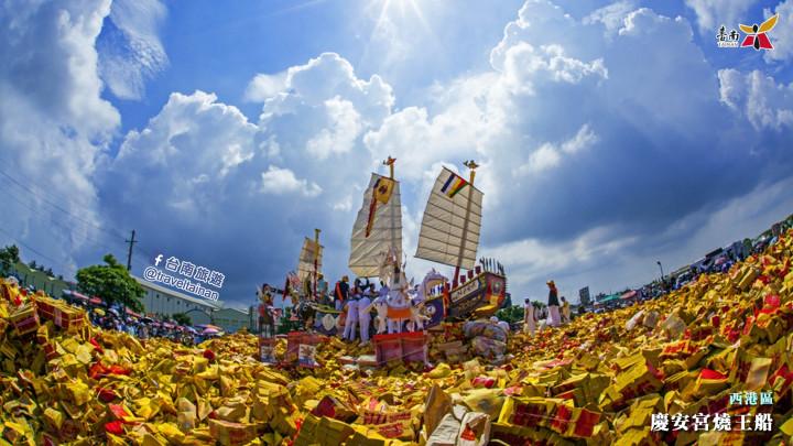 台南系列美景圖免費下載 讓在海外僑胞解鄉愁 還可享視訊會議好心情