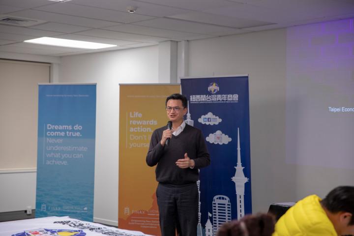紐西蘭臺灣青年商會舉辦「青商知識王」活動
