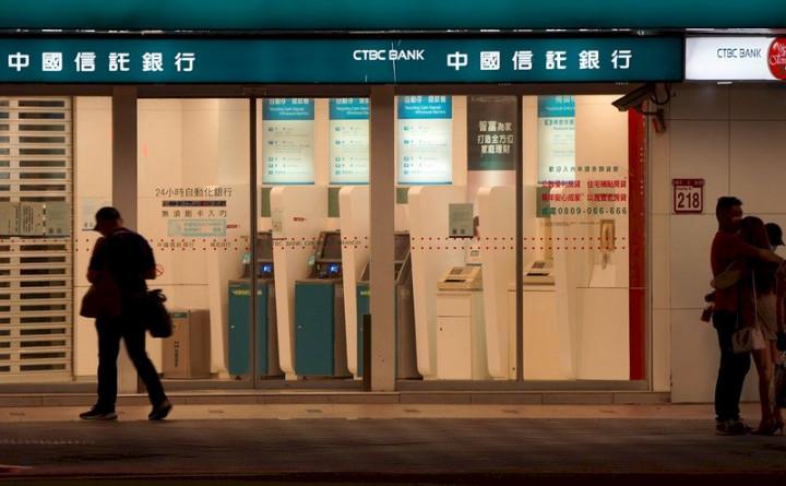 台灣每10萬人平均擁有ATM數量  金管會:約全球3倍