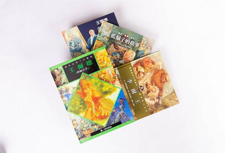 有多位立陶宛插畫家的繪本在台發行,其中插畫家愛格妮絲的作品「藍鬍子的故事」,曾獲得台灣的金鼎獎肯定。(格林文化提供)