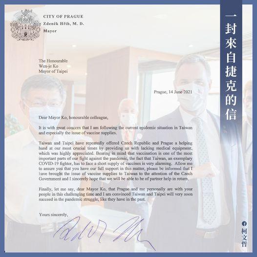 布拉格市長籲捷克政府援助台灣疫苗 柯文哲致謝