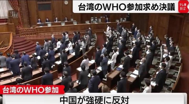 日本參議員全數起立無異議通過要求讓台灣參加WHA(圖片來源:謝長廷臉書)