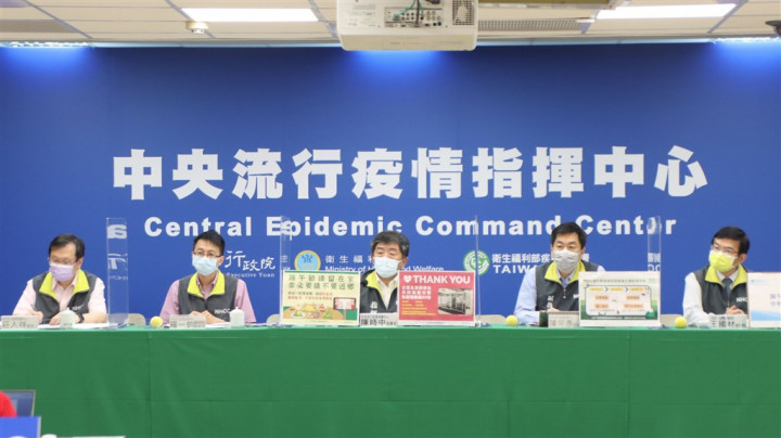 Friday's COVID-19 press briefing. Photo courtesy of the CECC