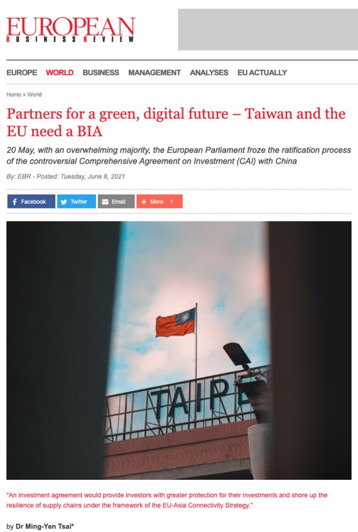 蔡明彥大使投書「歐洲商業評論」  呼籲台歐盟洽簽投資協議