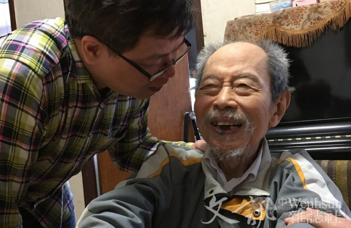 Yang Pin-chun (right). Photo courtesy of Wenhsun Magazine