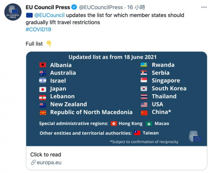 EU Council displays ROC flag on Twitter after lifting travel ban