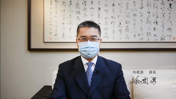 徐國勇部長線上祝福警大畢業生