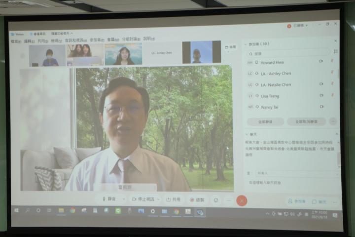 培育海外青年人才 僑委會透過視訊與FASCA導師及學員座談