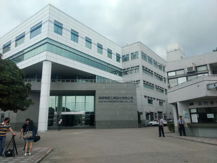 Hon Hai acquires stake in Malaysian tech company