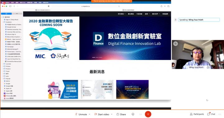 數位金融創新實驗室執行長謝明華致詞