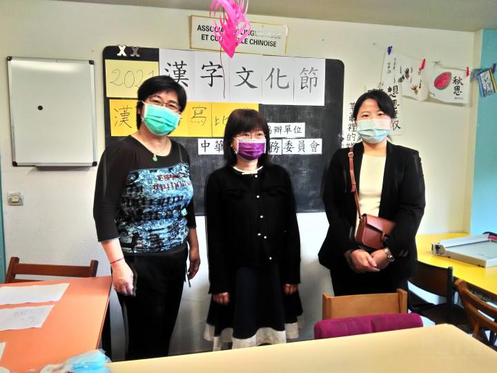 僑委會劉素秋組長(中)、藍仕容秘書(右)、亭林中文學校楊馥吟校長
