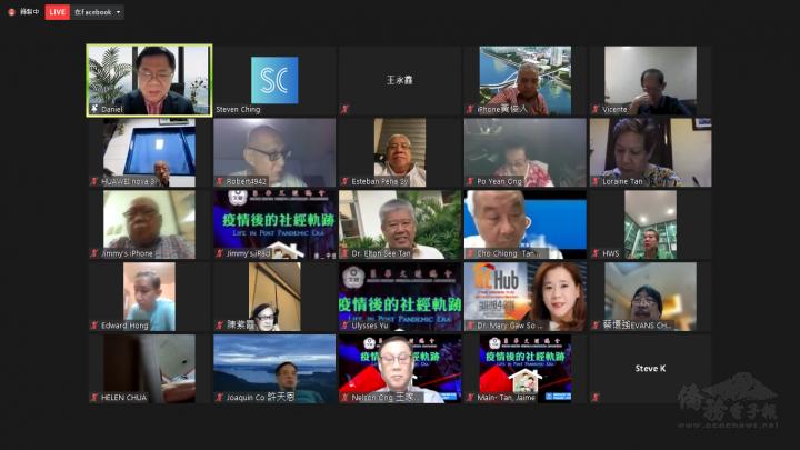 留典輝(第1排左1)詳細答覆大家對線上講座的所有疑問。