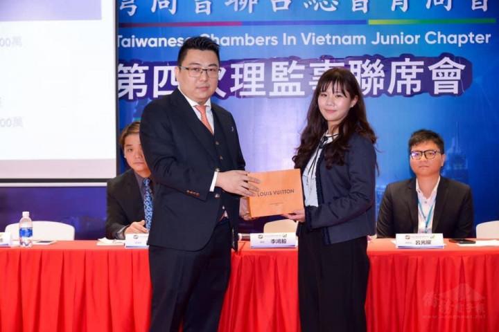 林洋逸於2018至2020年擔任越南青商會秘書長