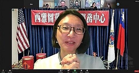 主任吳曉竹鼓勵老師們多多使用「全球華文網」及「學華語向前走」新增教學資源