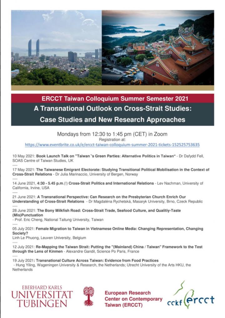 圖二:杜賓根大學臺灣論壇2021年夏季講座時間表