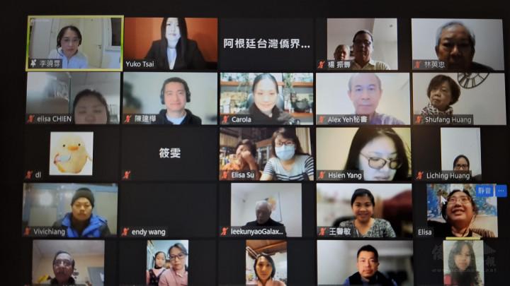 參與新冠肺炎對於兒童影響多少講座 臺灣僑民活動大合照第一部份
