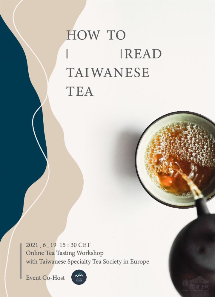 『解讀臺灣茶 How to read Taiwanese Tea』活動海報