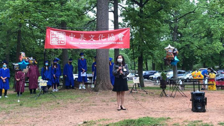 中美文化協會會長李珠瑛致歡迎詞。