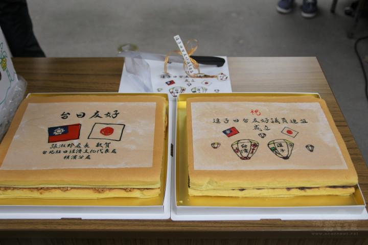會場也準備了紀念蛋糕供大家享用
