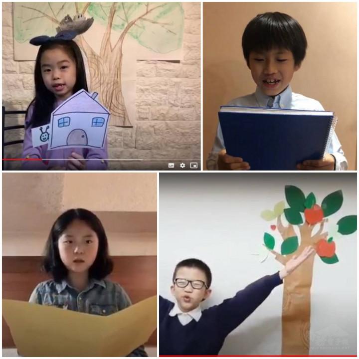 阿根廷華興中文學校小學部線上朗讀比賽 學生用心佈景拍攝影片(華興提供)