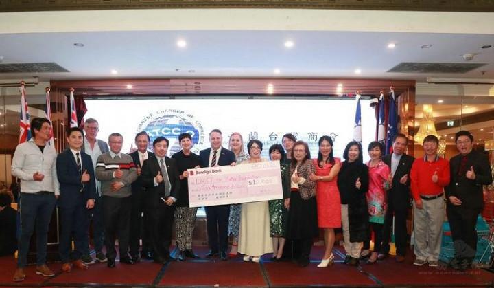 市長慈善基金募款捐贈Mater基金會