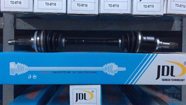 洪國晉與賴慶源合作成立的JDL,銷售臺灣製造的汽車配件