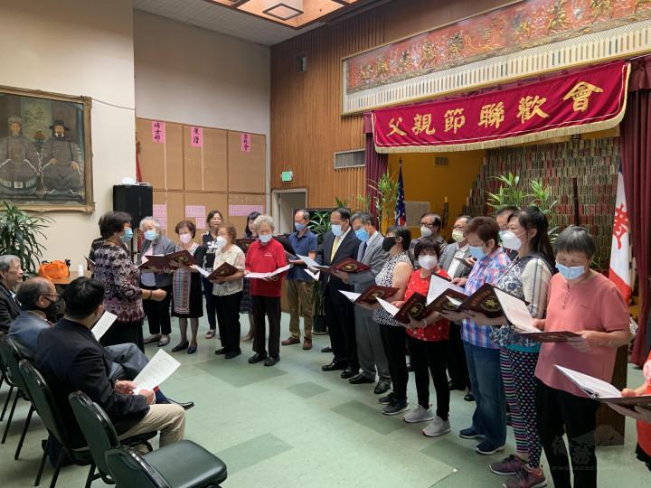 羅省黃氏宗親會慶祝「雙親節」及「端午節」活動