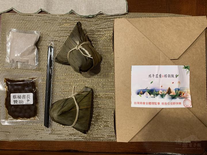 臺灣商會致贈僑胞的端午節粽子禮盒