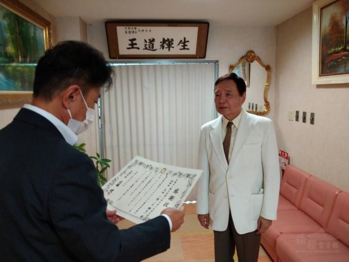 王輝生促進臺日交流不遺餘力。