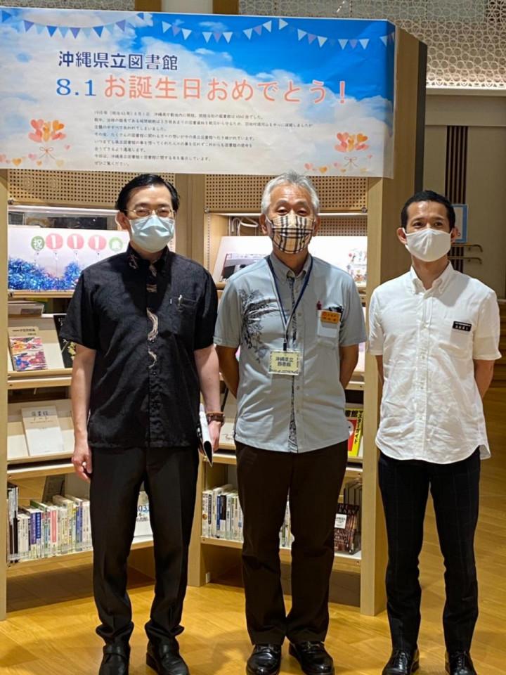 范振國拜會沖繩縣立圖書館 預設立台灣資料館