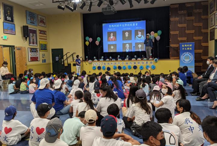聖瑪利諾中文學校舉行暑期課程成果發表會,校董主席林友仁致歡迎詞。(徐綉惠/大紀元)