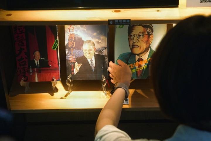前總統李登輝逝世週年,由國史館主辦,李登輝基金會 協辦「關鍵1991:李登輝與台灣民主元年」展覽將於30  日在國史館開展,展場陳列前總統李登輝相關刊物。